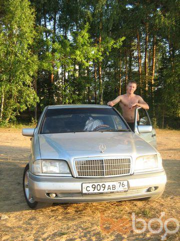 Фото мужчины Алексей, Рыбинск, Россия, 34