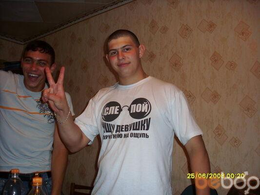 Фото мужчины leon, Краснодар, Россия, 25