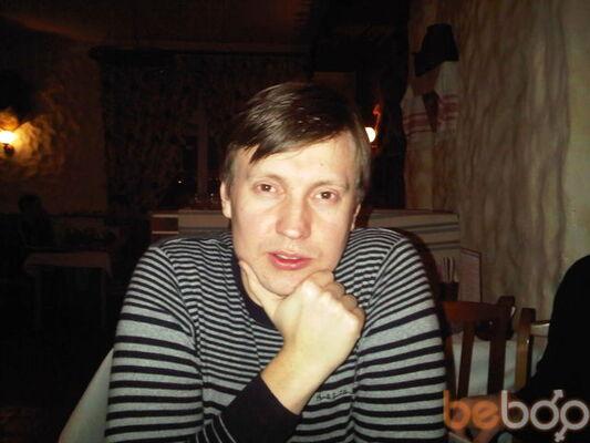 Фото мужчины Мужчина, Москва, Россия, 37