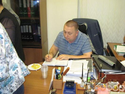 Фото мужчины vit25, Киев, Украина, 37