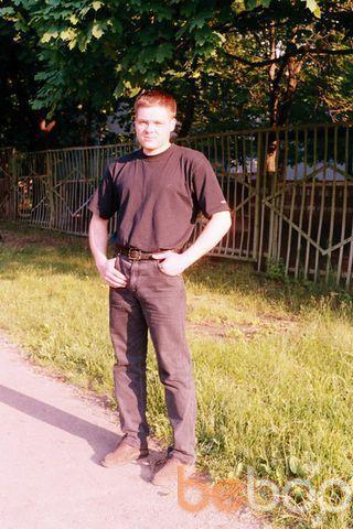 Фото мужчины Saha, Харьков, Украина, 41