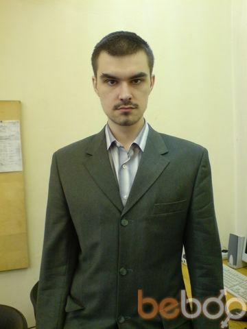 Фото мужчины Димон, Москва, Россия, 28