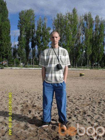 Фото мужчины dimson80, Бишкек, Кыргызстан, 37