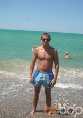 Фото мужчины andrevxxx, Гомель, Беларусь, 37
