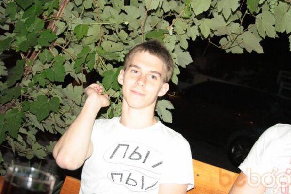 Фото мужчины Faraon, Донецк, Украина, 27