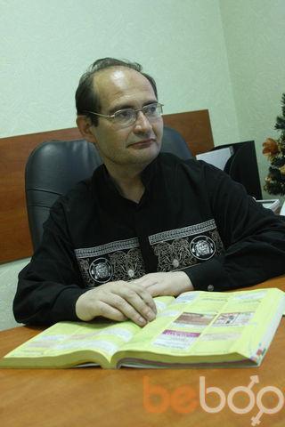 Фото мужчины yuriy47, Киев, Украина, 54