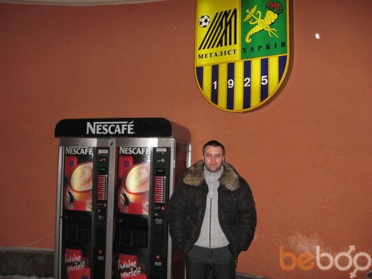 Фото мужчины slaVVon, Северодонецк, Украина, 34