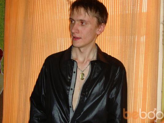 Фото мужчины alex, Оренбург, Россия, 31