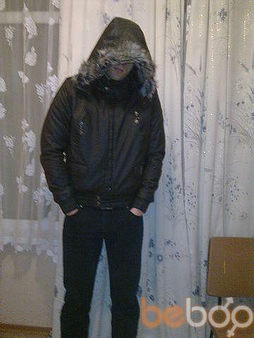 Фото мужчины Fallen Angel, Владикавказ, Россия, 30