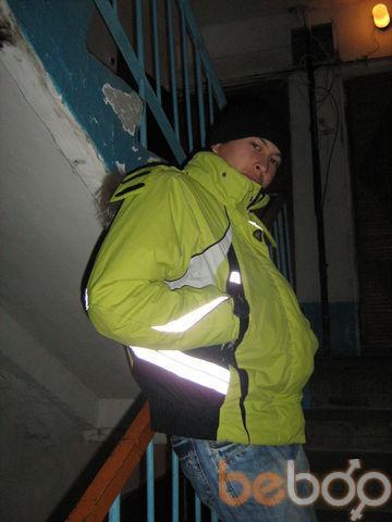 Фото мужчины Taxa, Алматы, Казахстан, 27