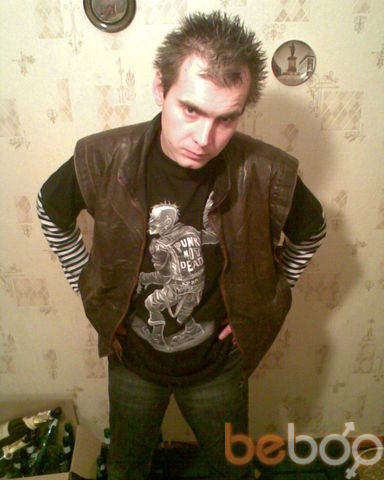 Фото мужчины Andrew, Кишинев, Молдова, 42