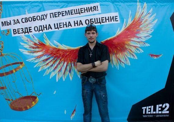 Фото мужчины Алекс, Курган, Россия, 33
