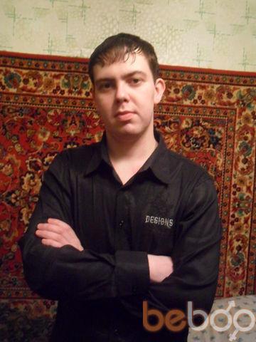 Фото мужчины Искандер, Усть-Илимск, Россия, 27
