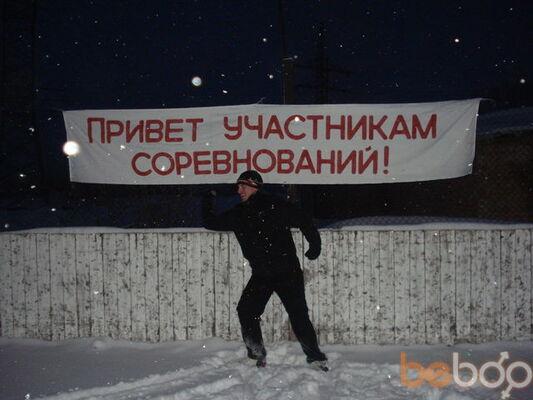 Фото мужчины Александр, Риддер, Казахстан, 28