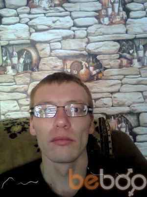znakomstva-s-transvestitami-g-moskva