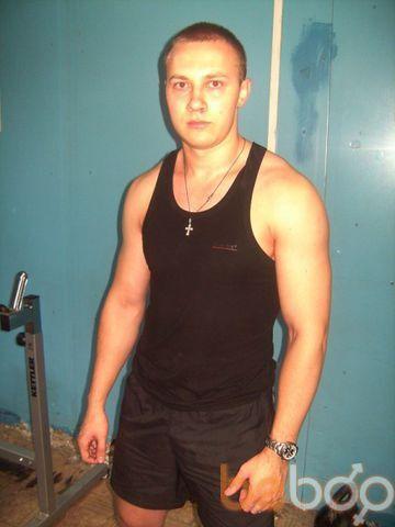 Фото мужчины nikitarul, Новосибирск, Россия, 37
