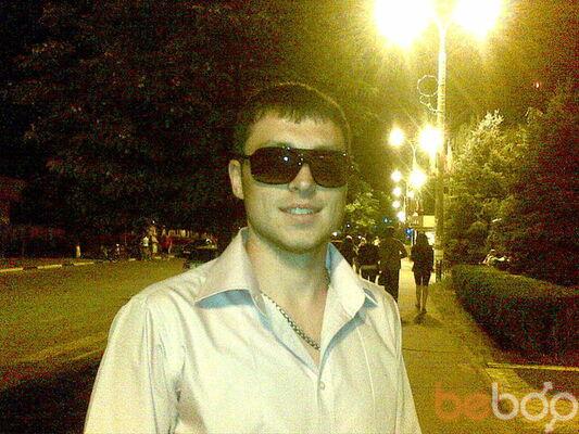 Фото мужчины nikita2589, Тирасполь, Молдова, 28