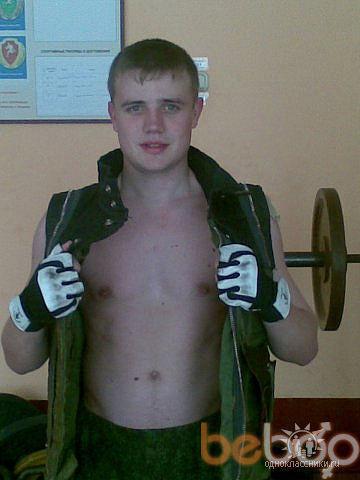 Фото мужчины Красавчик, Армавир, Россия, 36