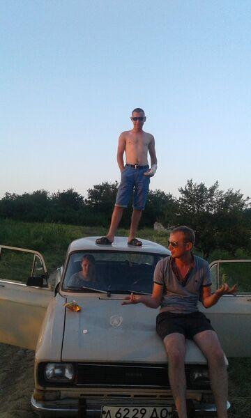 Фото мужчины Владимир, Киев, Украина, 23