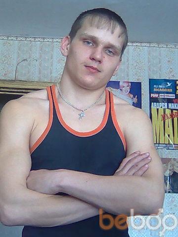Фото мужчины ШАХТЕР, Шахтинск, Казахстан, 27