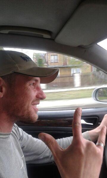 Фото мужчины Andrej, Долина, Украина, 33