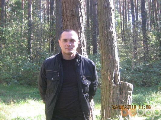Фото мужчины Dimon, Минск, Беларусь, 32