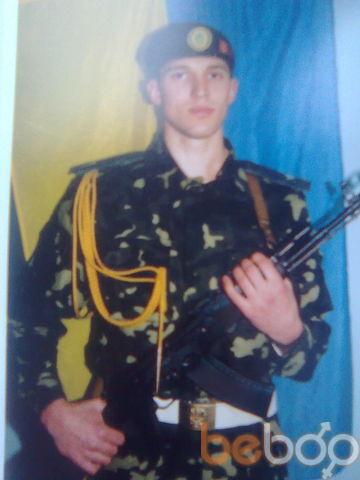 Фото мужчины Ярослав, Кировоград, Украина, 29