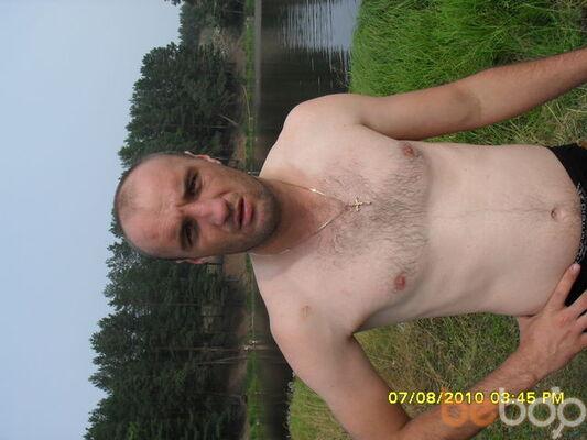 Фото мужчины pashka5, Североуральск, Россия, 36