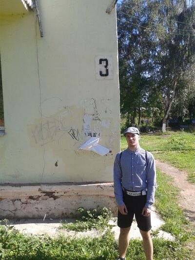Фото мужчины George, Мытищи, Россия, 20