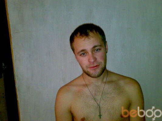 Фото мужчины dimarik, Луганск, Украина, 29