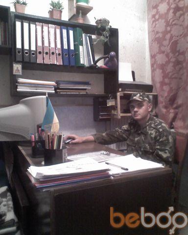 Фото мужчины Maks, Симферополь, Россия, 26