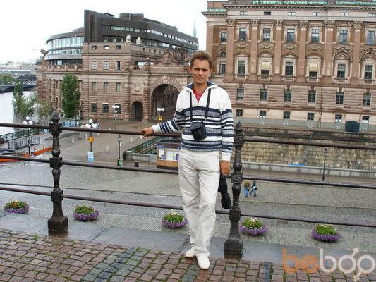 Фото мужчины denis, Ленинск, Россия, 39