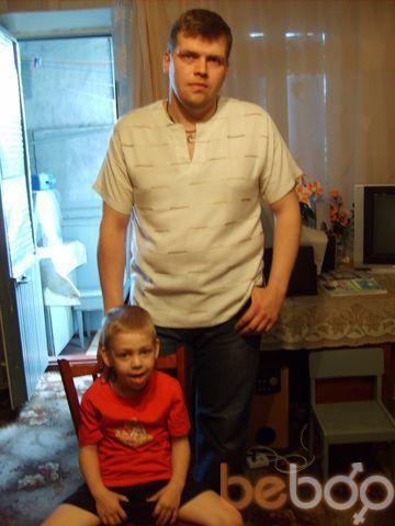 Фото мужчины serge, Днепропетровск, Украина, 40