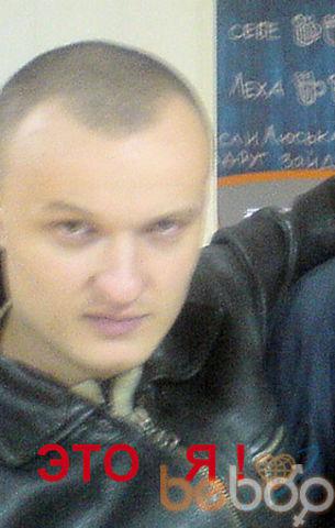 Фото мужчины vkabalnov, Ульяновск, Россия, 34