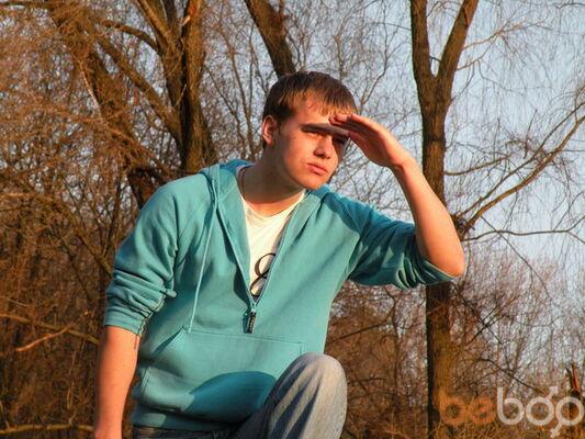 Фото мужчины Gosa_3, Кишинев, Молдова, 27