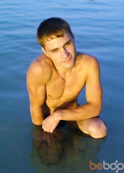 Фото мужчины Smart82, Донецк, Украина, 38