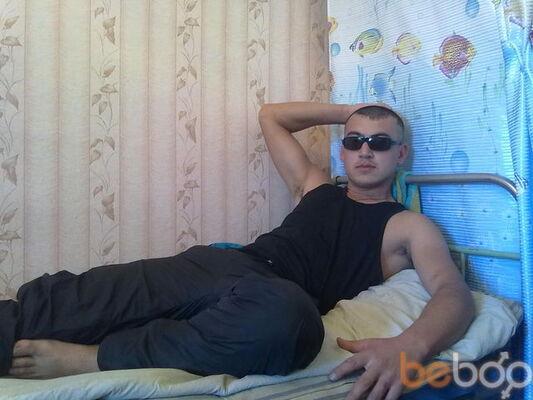 Объявления гей знакомств в якутске