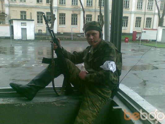Фото мужчины Traktor007, Новороссийск, Россия, 27