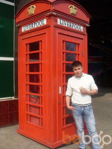 Фото мужчины LeshKa, Харьков, Украина, 26