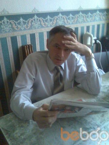 Фото мужчины dmiyas1950, Новосибирск, Россия, 37