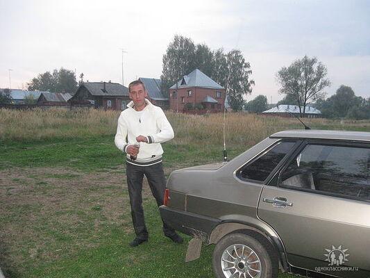 Фото мужчины Василий, Егорьевск, Россия, 38