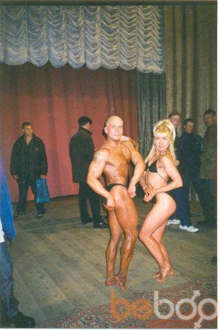 Фото мужчины Сергей, Темиртау, Казахстан, 53