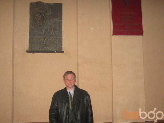 Фото мужчины Taras, Кременчуг, Украина, 42
