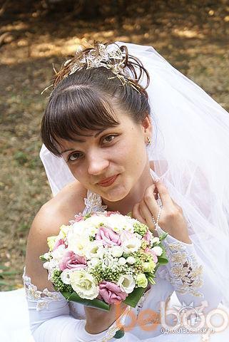 Фото девушки Секси пара, Ереван, Армения, 39