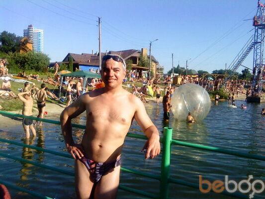 Фото мужчины марат, Харьков, Украина, 47