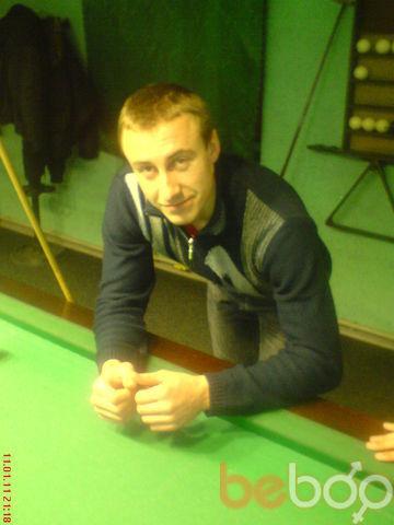 Фото мужчины Coleman32, Лозовая, Украина, 29