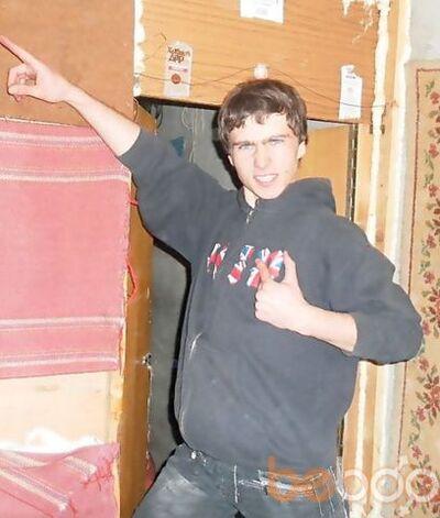 Фото мужчины Kamikaze, Харьков, Украина, 26