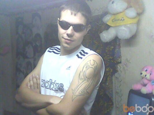 Фото мужчины XCOPX, Благовещенск, Россия, 28