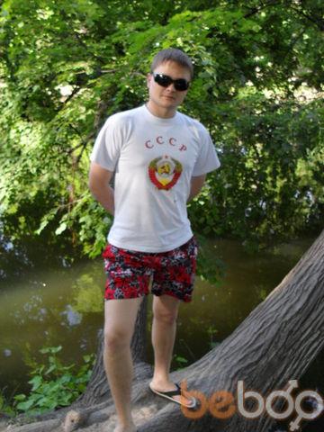 Фото мужчины Ysama, Саратов, Россия, 34
