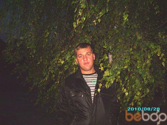 Фото мужчины zelionii, Дрокия, Молдова, 34